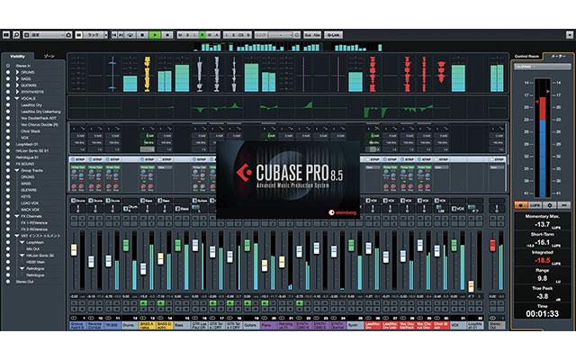 Cubase_Pro_85_Pro-Project_Window_2
